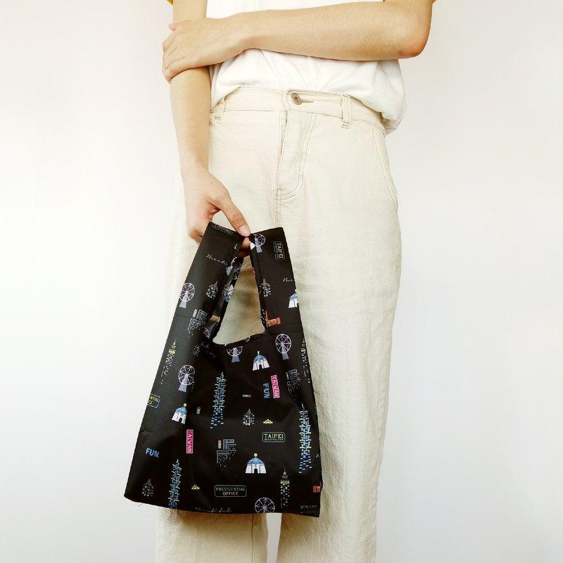 【袋走-環保購物袋】夜訪台北-可折疊收納