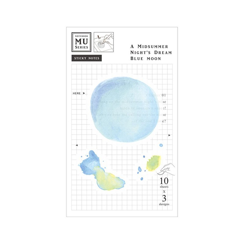 [MU Watercolor Translucent Sticky Note] Chap.01 A Midsummer Night Blue Moon | Stacking collage decoration