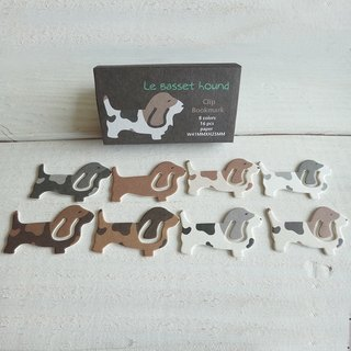 Paperclip Needle - Basset Hound - Dog - Green Paper Bookmark