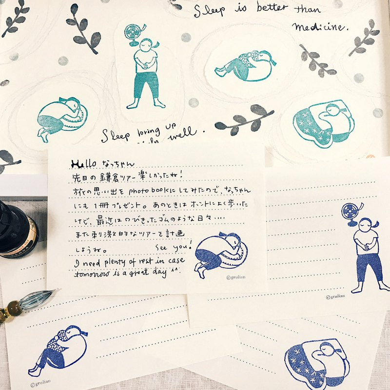chokotto  mini  letter  【 sleepy  girls 】