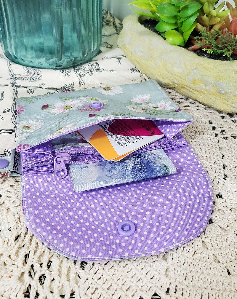 北歐淺藍色紫花圖案雙層小收納袋/小卡片包/口罩收纳/多功能小包/零錢包