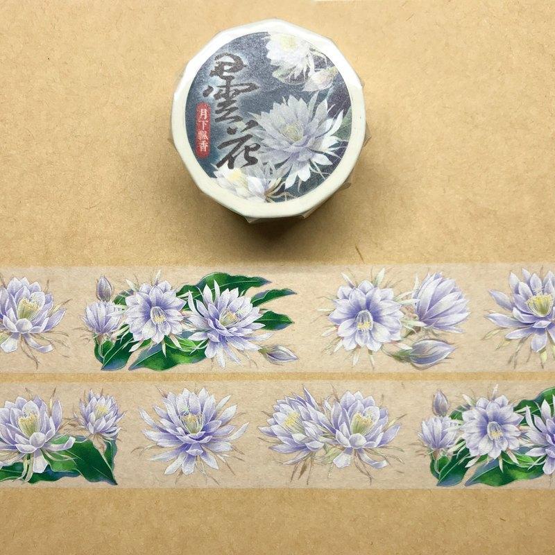 【月下飄香】曇花白墨和紙膠帶