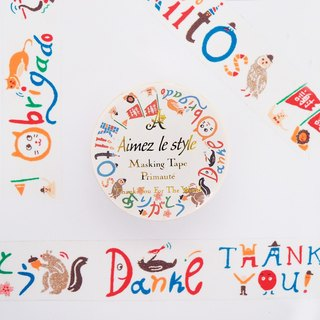 Aimez le style paper tape - to thank the World <A04949>