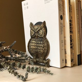 Early/Owl Copper Bookend