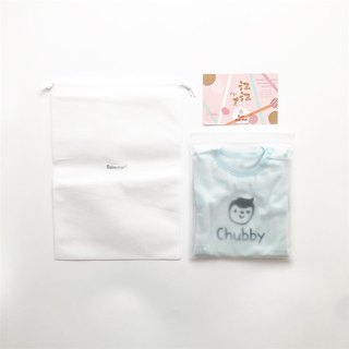 MURMUR_ new single packaging, gifts more decent, children's clothing and children installed Miyuki gift