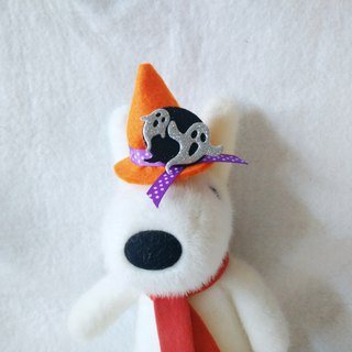 Halloween Halloween Pet Head Hat Early Bird Early Bird Offer