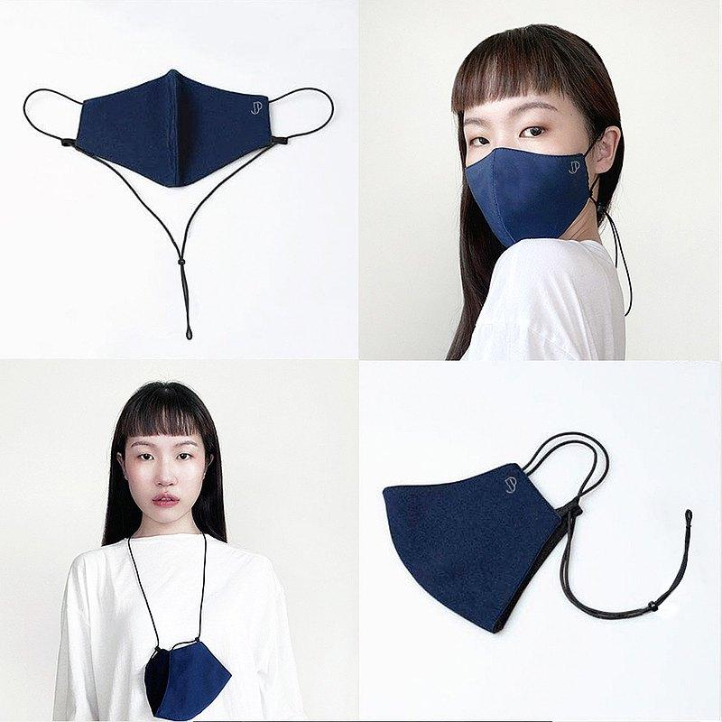 靛藍色時尚布口罩頸帶