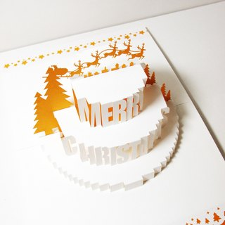 Three-dimensional paper carved Christmas card - Christmas cake - bright gold