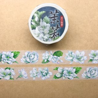 【Moon fragrance】 Jasmine white ink and paper tape