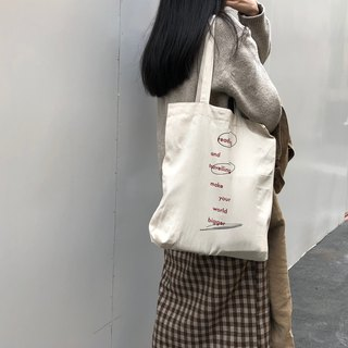Green shopping bag /reading and travelling/twill