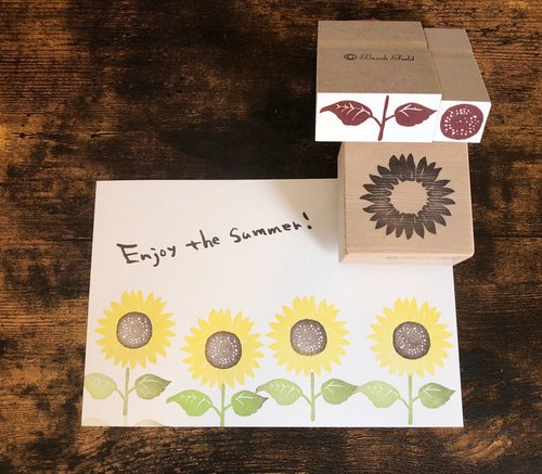 Sunflower Big stamp set