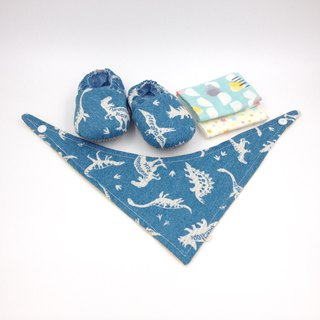 Dinosaur Footprint - Miyue Baby Gift Box (toddler shoes / baby shoes / baby shoes + 2 handkerchief + scarf)