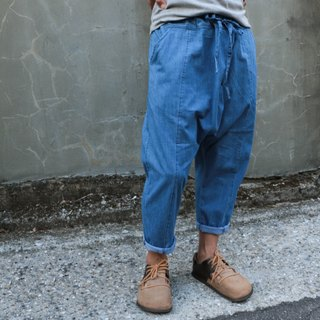 Denim Harem Pants | Sky blue