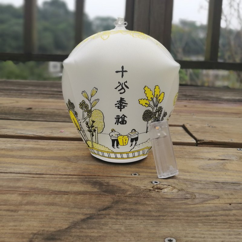 AirLight 文化燈飾 (十分幸福)