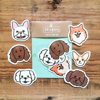 One of various dogs / stickers