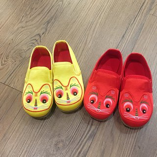 Children's shoes tiger shoes yellow