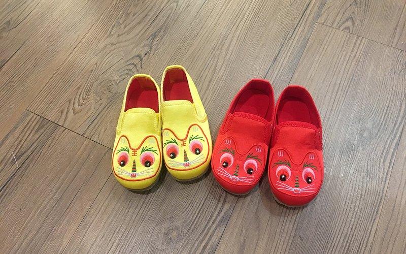 童鞋 老虎鞋 黃色