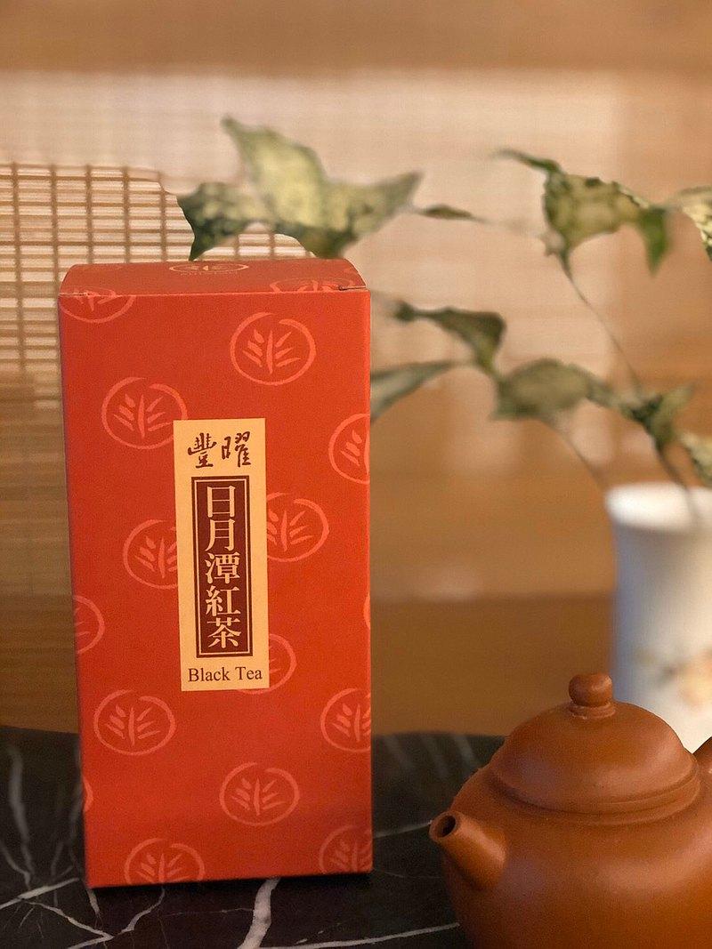 日月潭紅茶-紫芽(2020)
