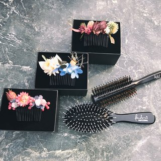 Limited combination - professional bristle hair comb + hand hair accessories