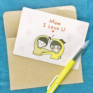 Illustration Postcard - Mon I Love You