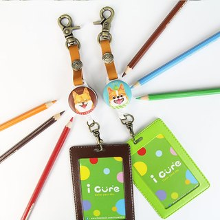 i hook retractable certificate card holder - hand-painted wind series - Shiba Inu