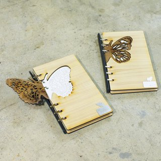 Taiwan Butterfly Series - Textured Handwriting