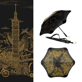 [BLUNT x TAIPEI] Limited Edition Taipei City Umbrella Straight Umbrella Series (Daily Night Black)