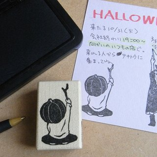 Halloween hand made rubber stamp Pumpkin Man