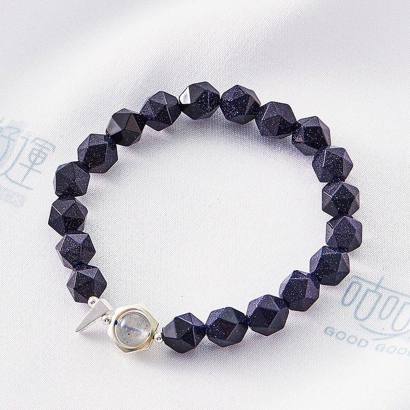 守護愛情天然藍砂石灰月光石情侶手鍊(含開光)增加事業運、增添勇氣、穩定情緒