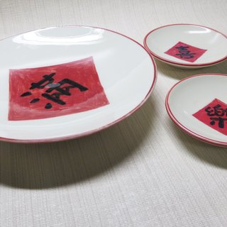 【Painted Series】 Spring Festival couplets into the house new house wishes festive (1 large 2 small)