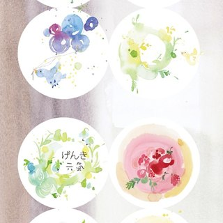 Flower dessert sticker set