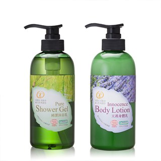 Magpie. Sefun Pure Body Wash + Innocent Body Lotion Natural Essential Oil Formula 500ml