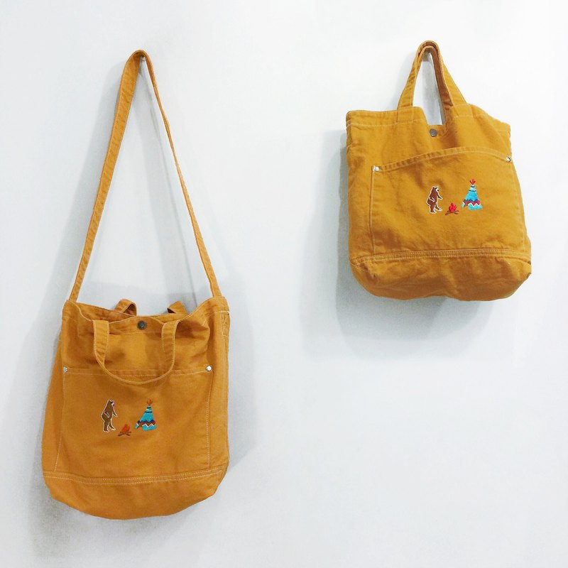 Camping with a Bear Embroidery - Canvas Crossbody Bag: Yellow Mustard
