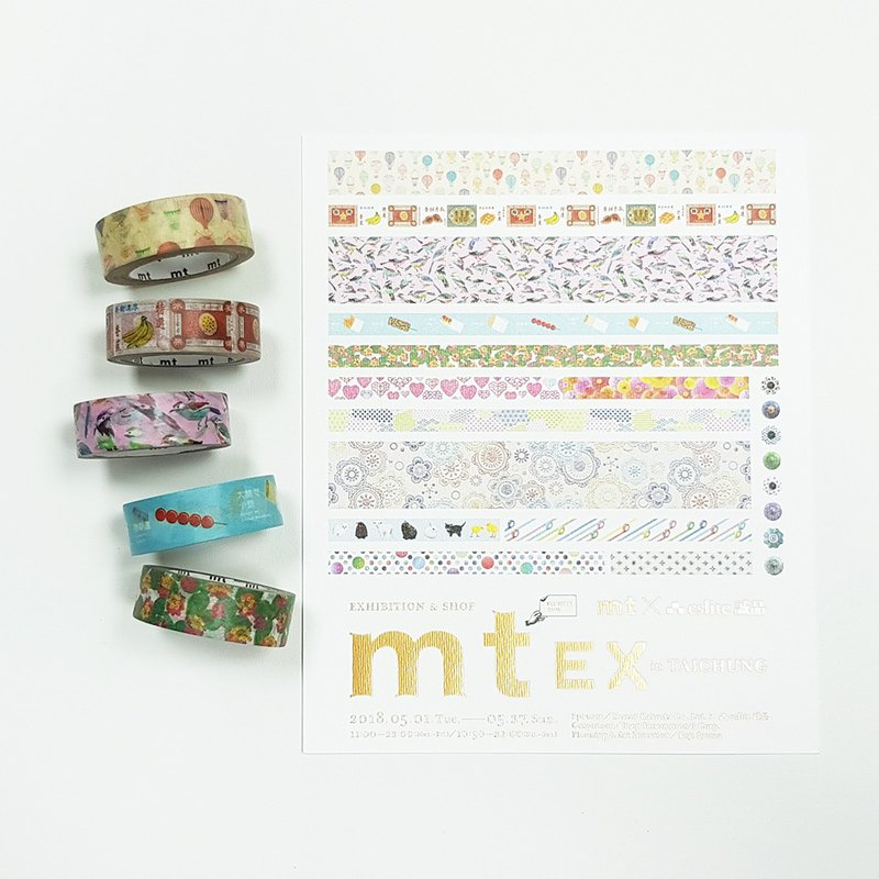 mt ex in Taichung Limited Masking Tape 5-roll Set