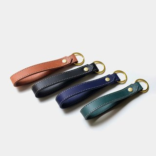[Guidelines home dotted line] leather key ring lettering gift leather key ring key print