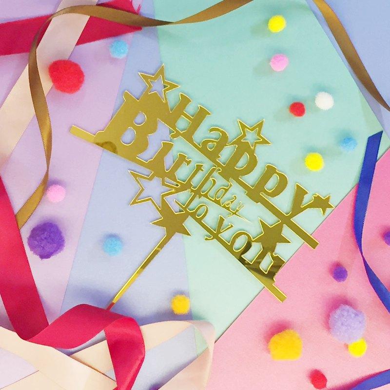 蛋糕牌 裝飾牌 生日牌 紀念日 派對拍照道具 裝飾 H金