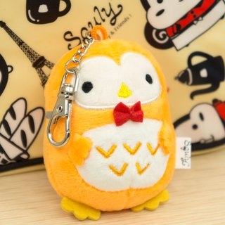 Owl Owlsss Owvie Soft Plush Keychain F003SQT