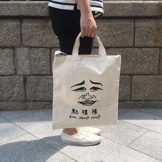 3 Way Tote Bag | dim yeung yeung 1/8