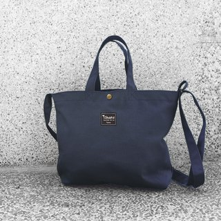 Monochrome A4 Triple Tote - Dark Blue (Hand Shoulder Shoulder Tutorial/Book/Postman Bag)