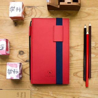 Ultra Slim Refillable Notebook – Red Cover