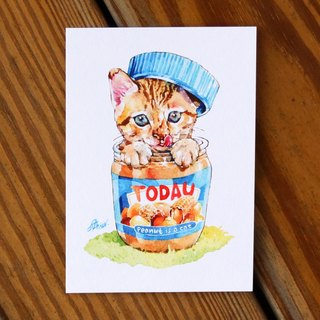 Watercolor Painted Baby Series Postcard - Cat Love Peanut Butter