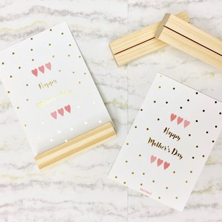 Hot Mother's Day Love Card + Wooden Frame Set