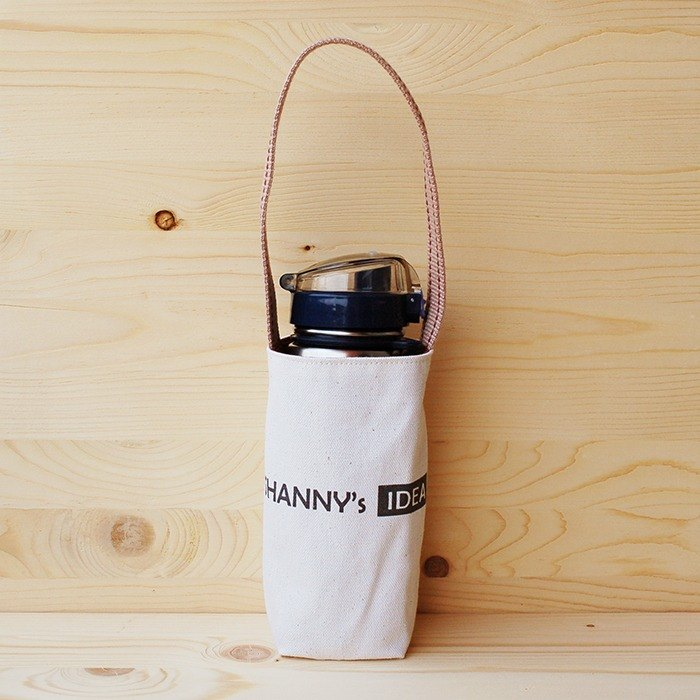 Customized | Kettle Bag / Cup Set