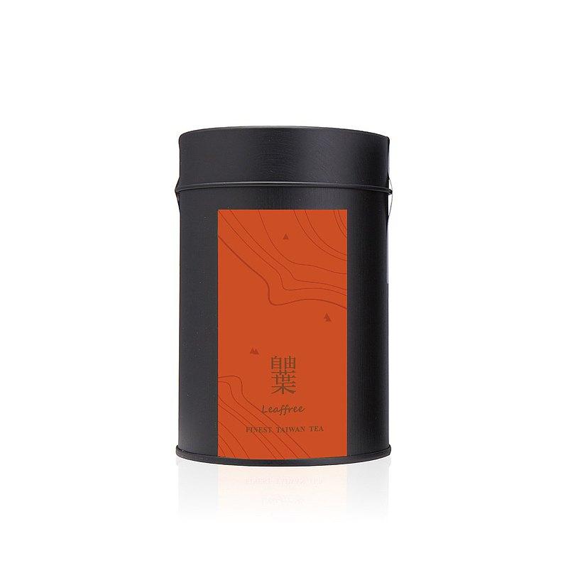 自由葉 | 凍頂金萱 | 璀璨罐裝 穀焙花香 蜂蜜甘甜