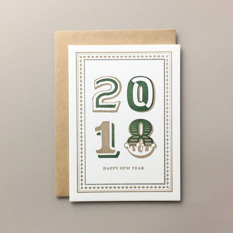 letterpress new year card 2018