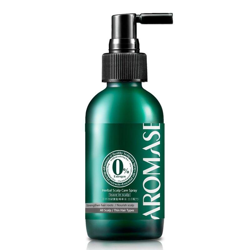 【乾敏款】草本強健養髮精華液-去涼配方