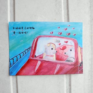 Wang Xing people | lying sister is Wang's interest pet series postcards