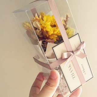 Is Flower Vibrant Yellow Bouquet Gift Box