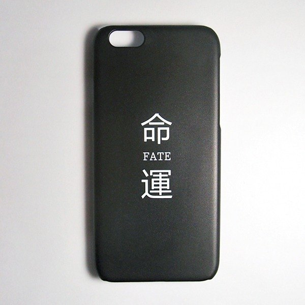 SO GEEK phone shell design brand THE FATE GEEK control the fate of subsection (black)