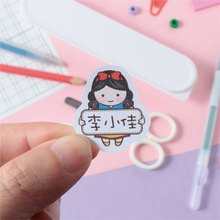 60 into the waterproof name stickers - H fat princess (remarks with the name you want to print 喔) shipped after the year